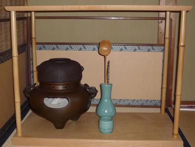 茶の湯日記の画像