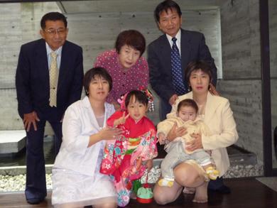素敵な家族