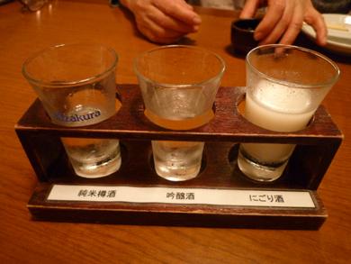 冷酒3種セットです。