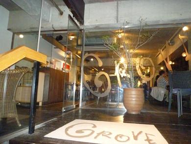 GROVEさんの入口です。