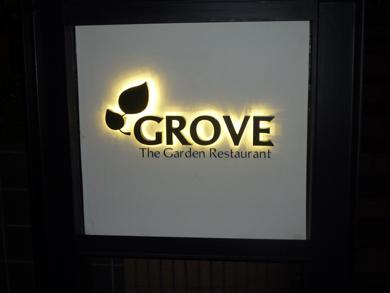 GROVEさんの看板です。
