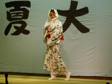 うちの東大阪教室にきてくれてる大学生のお嬢さん。